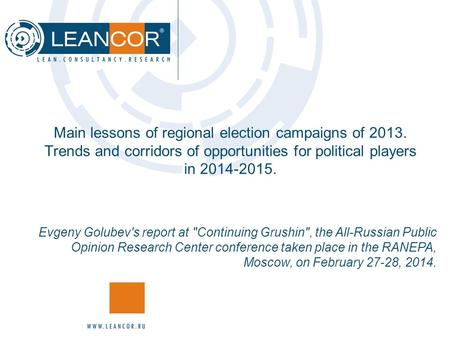 Main <strong>lessons</strong> of regional election campaigns of 2013. Trends <strong>and</strong> corridors of opportunities for <strong>political</strong> players in 2014-2015. Evgeny Golubevs report.