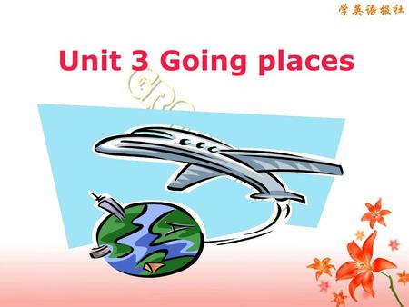 Unit 3 Going places. Grammar Present Continuous Tense are going to are you getting to is anybody seeing is going with are you going I'm going to Xi'an.