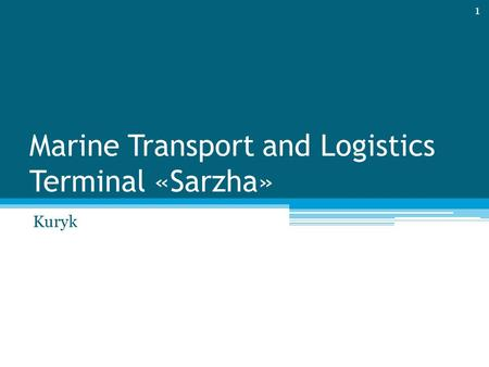 Marine Transport and Logistics Terminal «Sarzha»