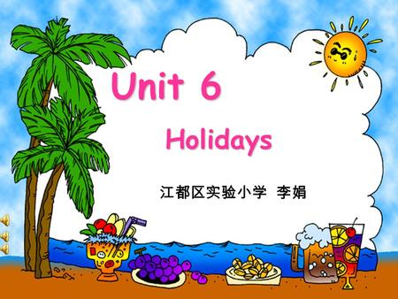 Unit 6 Holidays 江都区实验小学 李娟 English name :Jolin Job: teacher birthday : Aug. 25th Favourite holiday :National Day Favourite colour :red I like holidays.