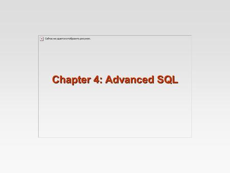 Chapter 4: Advanced SQL. 4.2Unite International CollegeDatabase Management Systems Chapter 4: Advanced SQL SQL Data Types and Schemas Integrity Constraints.