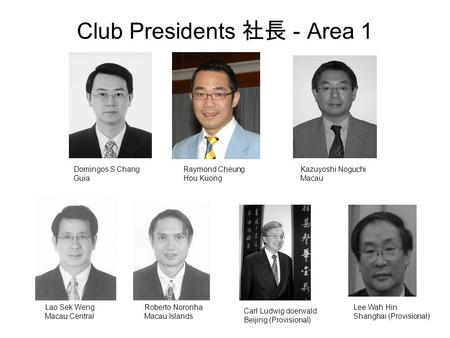 Club Presidents 社長 - Area 1