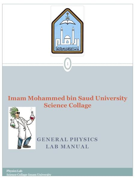 Imam Mohammed bin Saud University Science Collage