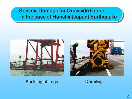 Buckling of Legs Derailing Seismic Damage for Quayside Crane in the case of Hanshin(Japan) Earthquake 2.