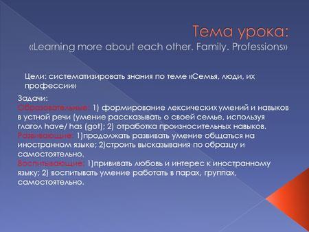download каталог современного российского вооружения и конверсионной техники часть 1