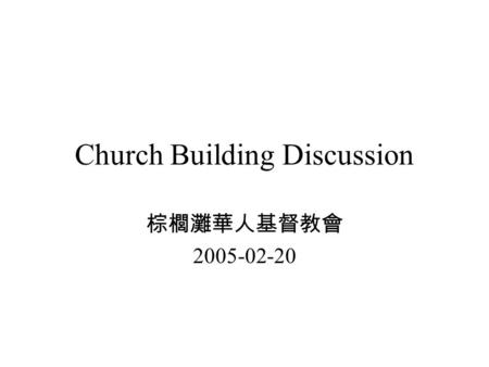 "Church Building Discussion 棕櫚灘華人基督教會 2005-02-20. Haggai 2:6-9 ""This is what the LORD Almighty says: 'In a little while I will once more shake the heavens."