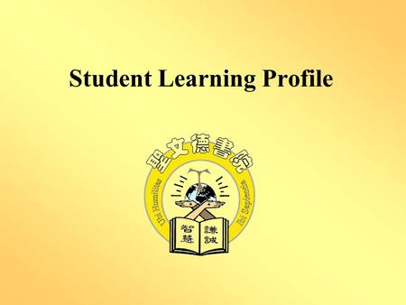 Student Learning Profile. Objectives To introduce the idea of SLP in Senior Secondary Education To introduce the WebSAMS SLP Module that address students'