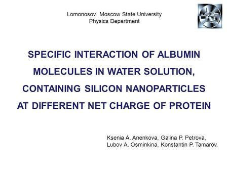 Lomonosov Moscow State University Physics Department SPECIFIC INTERACTION OF ALBUMIN MOLECULES IN WATER SOLUTION, CONTAINING SILICON NANOPARTICLES AT DIFFERENT.