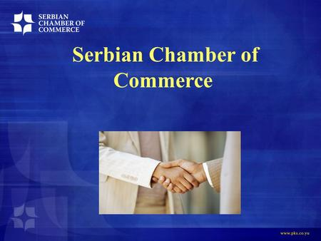23. oktobar 2015 Serbian Chamber of Commerce. 23. oktobar 2015 INTRODUCTION SCC is an independent professional business association relying on experience.
