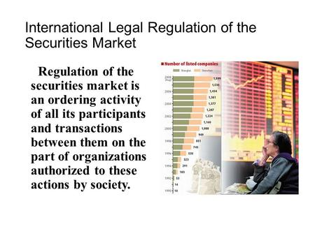 International Legal Regulation of the Securities Market Regulation of the securities market is an ordering activity of all its participants and transactions.