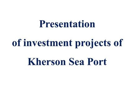 Presentation of investment projects of Kherson Sea Port.