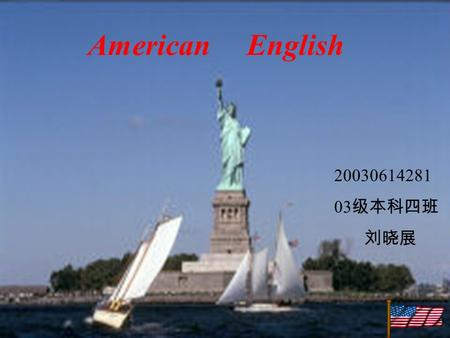 American English 20030614281 03 级本科四班 刘晓展 Countries speak English as their native language BritainAmericaCanada AustraliaNew Zealand South Africa.