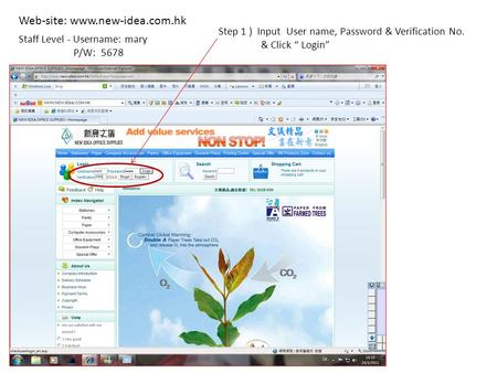"Step 1 ) Input User name, Password & Verification No. & Click "" Login"" Staff Level - Username: mary P/W: 5678 Web-site: www.new-idea.com.hk."