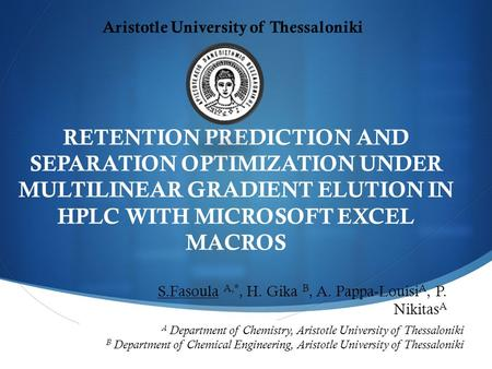  RETENTION PREDICTION AND SEPARATION OPTIMIZATION UNDER MULTILINEAR GRADIENT ELUTION IN HPLC WITH MICROSOFT EXCEL MACROS Aristotle University of Thessaloniki.