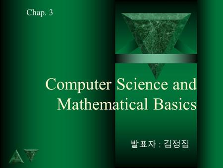Computer Science and Mathematical Basics Chap. 3 발표자 : 김정집.