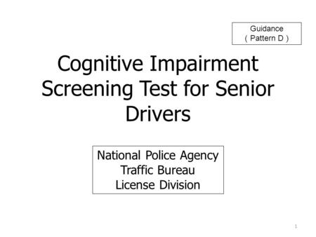 Cognitive Impairment Screening Test for Senior Drivers National Police Agency Traffic Bureau License Division 1 Guidance ( Pattern D )