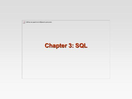 Chapter 3: SQL. 3.2Unite International CollegeDatabase Management Systems Chapter 3: SQL Data Definition Basic Query Structure Set Operations Aggregate.