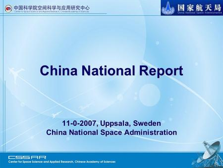 China National Report 11-0-2007, Uppsala, Sweden China National Space Administration.