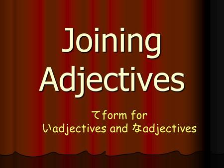 Joining Adjectives て form for い adjectives and な adjectives.