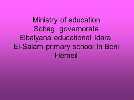 Ministry of education Sohag governorate Elbalyana educational Idara El-Salam primary school In Beni Hemeil.