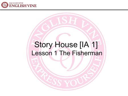 Story House [IA 1] Lesson 1 The Fisherman. We have to in order to live. You are all working so hard. I wish I had someone to fish with.