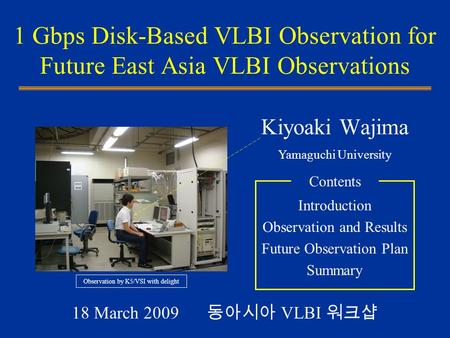 1 Gbps Disk-Based VLBI Observation for Future East Asia VLBI Observations Kiyoaki Wajima 18 March 2009 동아시아 VLBI 워크샵 Yamaguchi University Introduction.