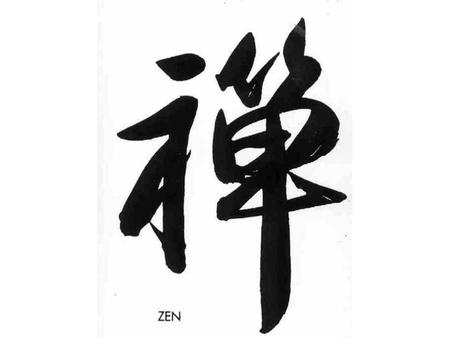 "Assignments (due Weds., 11/9) In 1 paragraph, try to summarize an answer to the question ""What IS Zen?"" (due Fri.,11/11) Read 153-157; do 156-7 A,C or."