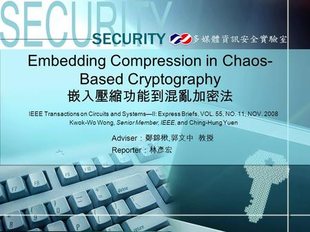1 Embedding Compression in Chaos- Based Cryptography 嵌入壓縮功能到混亂加密法 IEEE Transactions on Circuits and Systems—II: Express Briefs, VOL. 55, NO. 11, NOV. 2008.
