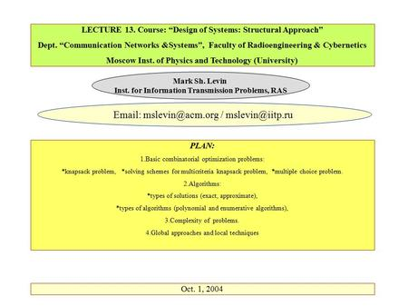 "LECTURE 13. Course: ""Design of Systems: Structural Approach"" Dept. ""Communication Networks &Systems"", Faculty of Radioengineering & Cybernetics Moscow."