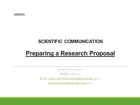 Preparing research proposal ppt