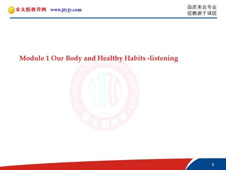 1 品质来自专业 信赖源于诚信 金太阳教育网 www.jtyjy.com Module 1 Our Body and Healthy Habits -listening.