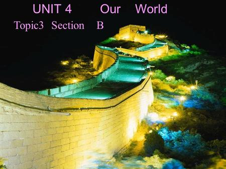 UNIT 4 Our World Topic3Section B Emperor Qin's Terra Cotta Warriors It's the tombof the first Emperor Qin Shi Huang.