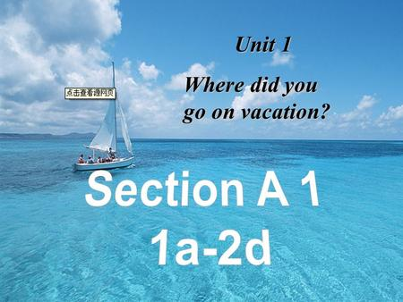 Unit 1 Where did you go on vacation?. Watch the video.