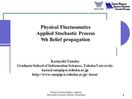 Physics Fluctuomatics / Applied Stochastic Process (Tohoku University) 1 Physical Fluctuomatics Applied Stochastic Process 9th Belief propagation Kazuyuki.