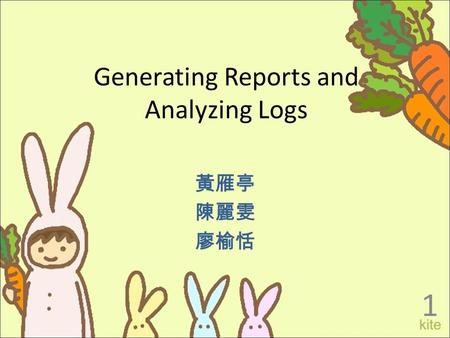 Generating Reports and Analyzing Logs 黃雁亭 陳麗雯 廖榆恬 1.
