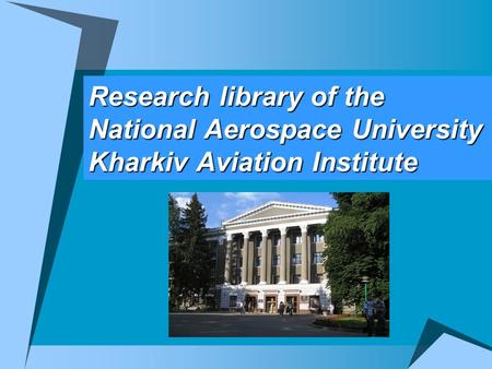 Research library of the National Aerospace University Kharkiv Aviation Institute.