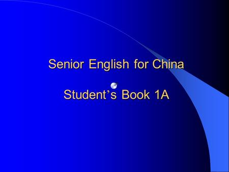 Senior English for China Student's Book 1A. 制作 : 九江县一中 黄阿明 Unit 12 Art and literature.