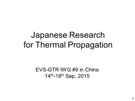 for Thermal Propagation
