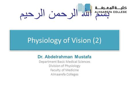 Physiology of Vision (2) Dr. Abdelrahman Mustafa Department Basic Medical Sciences Division of Physiology Faculty of Medicine Almaarefa Colleges.