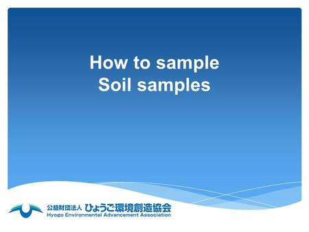 Japanese law about a soil investigation