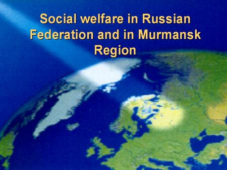 CRITICAL POINTS IN SOCIAL WELFARE IN RUSSIA 1. POVERTY CHILDREN FAMILIES WITH MANY CHILDREN FAMILIES WHERE ONE OR BOTH PARENTS ARE UNEMPLOYED  LARGE.