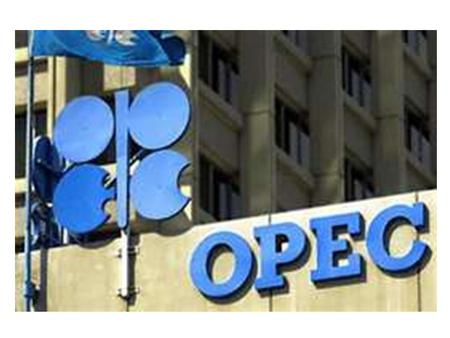 OPEC. Think about … in all the world, which country do you think consumes the MOST oil?