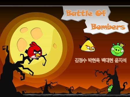 "Concept Bomberman, Crazy Arcade- like game Characters are from the game ""Angry Bird"" All of the items are associated with birds Story After a brutal journey."