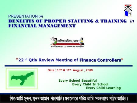 Date : 10 th & 11 th August, 2009 Every School Beautiful Every Child In School Every Child Learning PRESENTATION on BENEFITS OF PROPER STAFFING & TRAINING.