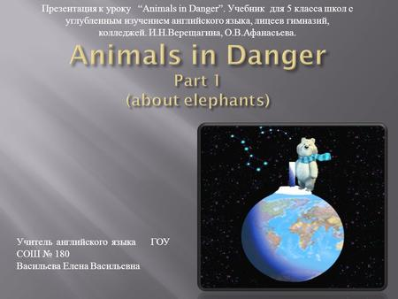 Animals in Danger Part 1 (about elephants)