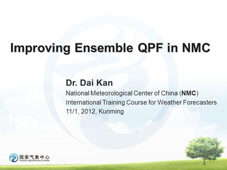 Improving Ensemble QPF in NMC Dr. Dai Kan National Meteorological Center of China (NMC) International Training Course for Weather Forecasters 11/1, 2012,