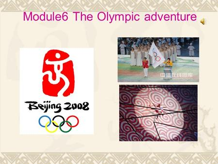 Module6 The Olympic adventure Unit1Cycling is more dangerous than swimming.