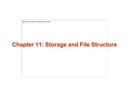 Chapter 11: Storage and File Structure. 11.2 Chapter 11: Storage and File Structure Overview of Physical Storage Media Magnetic Disks RAID File Organization.