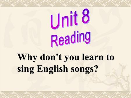 Why don't you learn to sing English songs? the Monkey King.