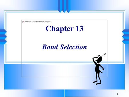 1 Chapter 13 Bond Selection. 2 To preserve their independence, we must not let our rules load us with perpetual debt. We must make our election between.
